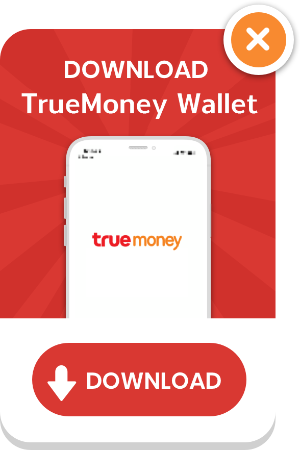 Download TrueMoney App